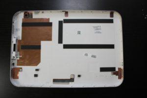 Toshiba Tablet Abdeckung geöffnet